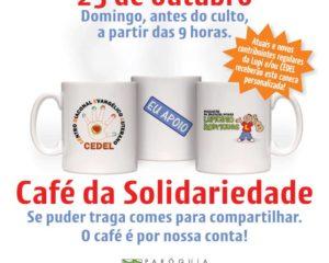 Café da Solidariedade será dia 25 a partir das 9h